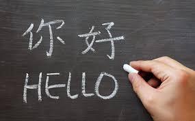 Graybit-Around-the-World-RTW-Travel-family-vacation-fun-stuff-to-do-hello-china