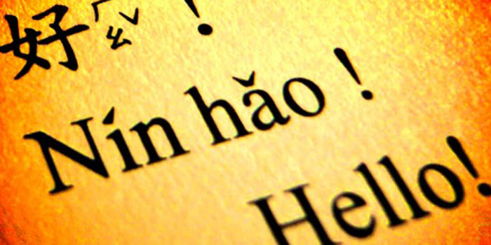 4 Great Reasons to Teach English In China When You Travel